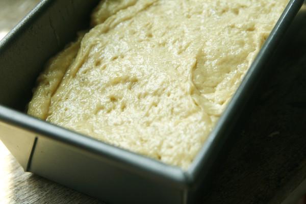 Peanut Butter Banana Bread Ready to Bake