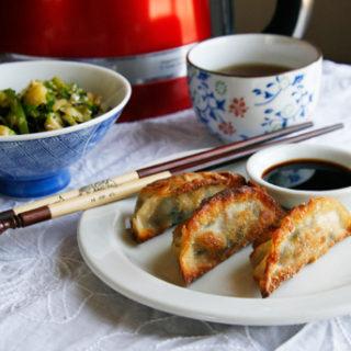 Kale and Mushroom Gyoza
